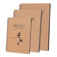 8开素描本子学生用手绘本小清新素描纸复古速写本16k8k绘画本空白成人简约大号厚手绘本中国风画画本批发
