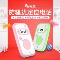 1号专线儿童电话老人手机智能防骚扰学生定位电话 蜜桃粉