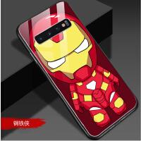 三星s10手机壳galaxys10全包防摔玻璃Q版漫威钢铁侠卡通男女款情