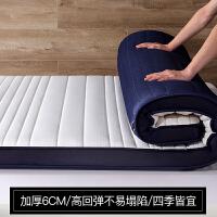 20191105224807103加厚榻榻米床垫泰国乳胶软垫被单人学生宿舍褥子家用海绵垫 180x200cm 加厚6C