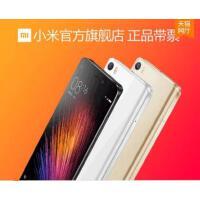 【支持礼品卡】Xiaomi/小米 小米手机5 全网通高配版超薄迷你指纹解锁智能手机