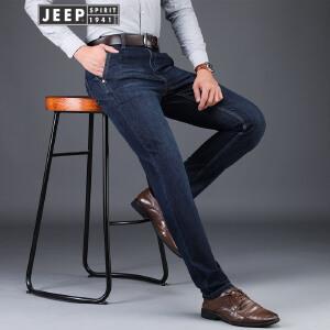 吉普JEEP牛仔长裤舒适莱赛尔天丝棉牛仔中腰裤休闲裤户外工装运动长裤