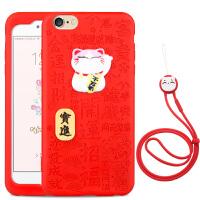 法芘兔 新款招财猫苹果6s手机壳女款iphone6 plus保护套软硅胶套
