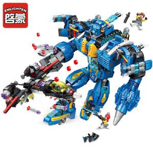 启蒙积木科技时代男孩拼装益智力玩具儿童拼插模型铁甲波塞冬2722
