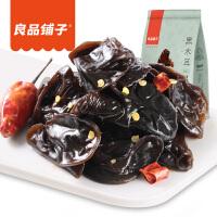 良品铺子黑木耳120gx2袋 即食独立小袋香辣味泡椒味休闲零食