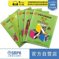 巴斯蒂安钢琴教程4 共五本 原版引进 有声音乐系列图书 上海音乐出版社