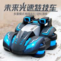 遥控汽车儿童玩具四驱专业遥控越野车模型特技漂移充电动男孩