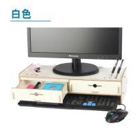 05木质液晶显示器屏增高架加厚办公桌面电脑底座抽屉双层托架包邮