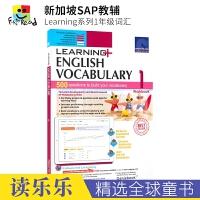 【首页抢券300-100】SAP Learning Vocabulary Workbook 1 小学一年级英语词汇练习册