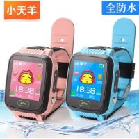 小天羊 儿童电话手表 智能定位手表电话 1.44英寸防水版触摸屏手电筒功能智能手表 电话学生手表插卡智能手表