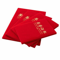 晨光绒面荣誉证书 颁奖证书 奖励证书 99306(6k)99307(8k)99309(16k)可选 单本装