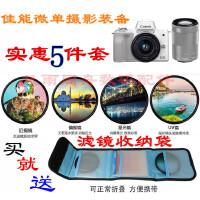 佳能M50 M100 M5 M6微单相机配件 偏振镜+UV镜+星光镜+微距近摄镜 其他