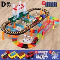 电动轨道车套装小火车汽车儿童赛车玩具车