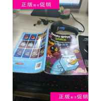 【二手旧书九成】愤怒的小鸟思维能力培养游戏书:太空大探索 /[?