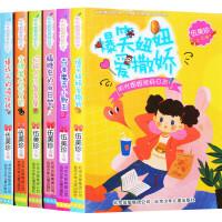 阳光姐姐班级日志(套装6册)
