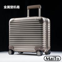全金属18寸登机箱全铝可拆内衬16寸小型密码箱航空箱电脑箱 全金属钛金色 可拆内衬