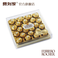 Ferrero 费列罗 榛果威化巧克力礼盒装 24粒 300克 礼盒礼物