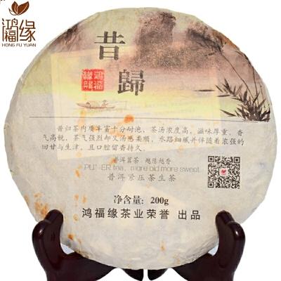 2014年鸿福缘昔归普洱茶生茶200克/饼 2饼