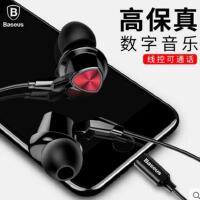 【支持礼品卡】BASEUS/倍思 po4苹果iphone7/7plus手机lightning耳机线控入耳式