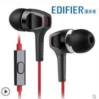 【支持礼品卡】Edifier/漫步者 H265P耳机入耳式重低音炮魔音 有线控带麦耳塞