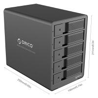 奥睿科ORICO 9558RU3 全铝五盘位USB3.0免工具抽取式RAID磁盘阵列盒阵列柜 支持3.5英寸SATA串口硬盘 黑色