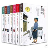 共7册 我要做好孩子 今天我是升旗手 童眸 亲亲我的妈妈 你是我的宝贝 余宝的世界 艾晚的水仙球黄蓓佳倾情小说系列