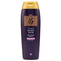 吕(RYOE)紫吕 洗发水护发系列 去屑去油滋养柔顺无硅油洗护 紫吕洗发水油性200ml