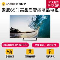 【苏宁易购】Sony/索尼 KD-65X8500E 65英寸 4K HDR液晶智能电视65X8500D后继