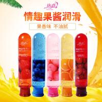 【情趣用品】热恋 5种不同果酱润滑液按摩润滑油80G 成人用品 情趣用品