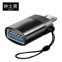 OTG转接头安卓手机转换USB2.0连接U盘数据线连接鼠标键盘套装器头oppor15三星 2个装 其他