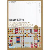 【旧书二手书8成新】国际财务管理-第11版第十一版-双语注释版 马杜拉 北京大学出版社 97873