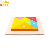 贝贝鲁Babe Rock经典创意拼装七巧板积木配对益智木制玩教具