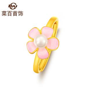 菜百首饰  黄金戒指 足金花型 珍珠烤彩花瓣戒指  淡粉色 女士计价 活圈