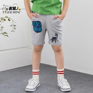 男童纯棉恐龙短裤夏装裤子2017新款潮韩版5岁儿童运动裤中大童装