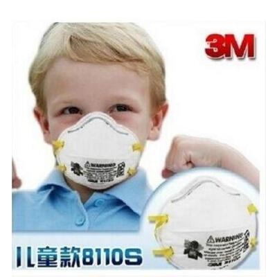 3M儿童口罩 8110S(单个装) N95颗粒物防护口罩 防尘防pm2.5 小号儿童口罩 单个装