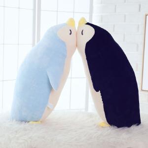 羽绒棉企鹅毛绒玩具软企鹅抱枕毛绒公仔生日礼物