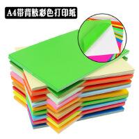 a4彩色荧光不干胶打印纸 标签 贴纸 打印纸 印刷 广告