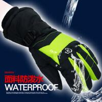 男女手套加绒加厚保暖棉骑行手套 保暖防风防水户外滑雪电动车手套滑雪手套