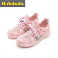 【书香节每满200减100】巴拉巴拉男童跑鞋中大童女童鞋子女2017夏装新款儿童运动鞋男童鞋
