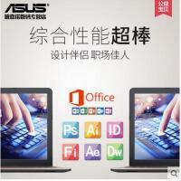 【支持礼品卡】Asus/华硕 顽石 A541UJ7200轻薄便携商务办公 学生游戏笔记本电脑