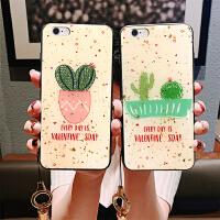 仙人掌滴胶苹果iphone6保护壳6s手机壳苹果6p/6sp/7p/8p手机套
