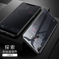 小米8手机壳小米6X/6钢化玻璃米保护套探索版无孔版外壳个性创意男mi八8se配件