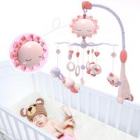 婴儿床铃音乐新生儿宝宝床头旋转摇铃0-3-6-12个月益智玩具满月周岁礼物