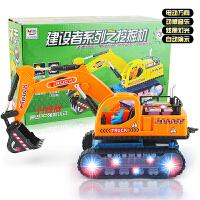 电动万向工程车挖土机模型儿童电动挖掘机玩具男孩闪光音乐玩具车