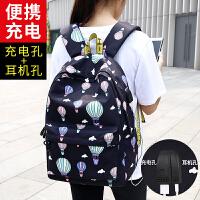 书包女初中小学生韩版校园原宿ulzzang生双肩包旅游背包