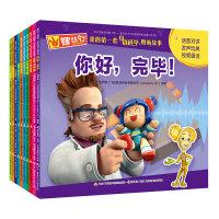 全套10册螺丝钉我的套身边科学图画故事书语音对讲发声读物玩具视频通话儿童漫画书籍9-12岁科学发明王3-6岁儿童绘本畅