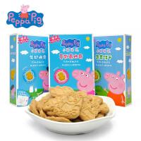 小猪佩奇Peppa Pig 粉红猪小妹 儿童休闲零食品曲奇饼干120g盒装