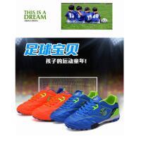 佑蒙运动足球鞋 youmeng球鞋 训底童女男鞋总配色成人足球鞋 大童运动球鞋