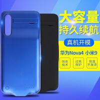 【新品上市】 小米9se背夹电池专用小米9手机壳充电宝华为nova4背夹式电池畅享9 小米9 扣卡款【黑色1W】