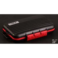 储存卡盒内存SD卡收纳盒TF卡包相机配件CF卡盒防水防尘防摔